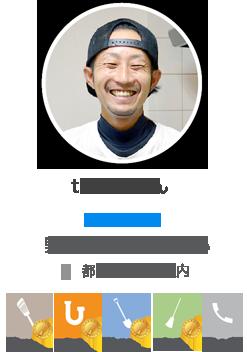 takumiさん