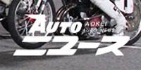 アオケイ オートレース HP