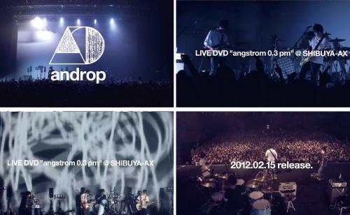 "「LIVE DVD ""angstrom 0.3 pm""@SHIBUYA-AX」 Teaser spot"