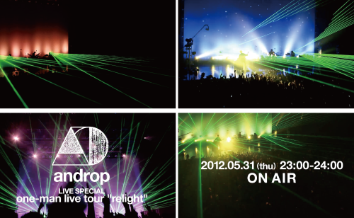 "androp LIVE SPECIAL one-man live tour ""relight"""
