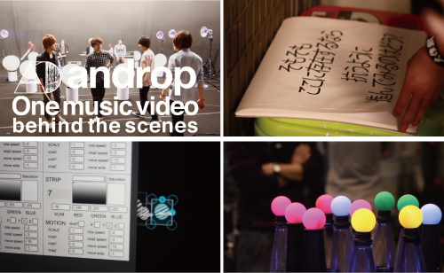 "making of androp""One""music video (short ver.)"