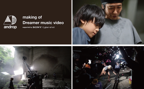 "making of androp ""Dreamer"" music video"