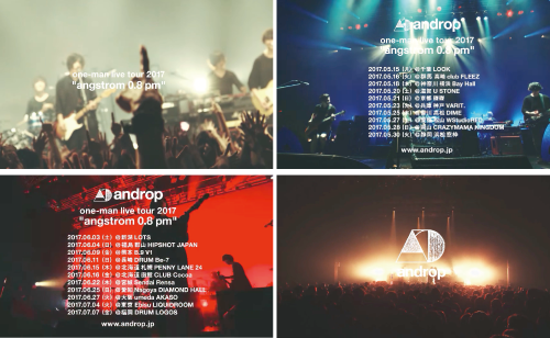 "androp one-man live tour 2017 ""angstrom 0.8 pm"" tour spot"