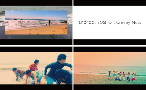 androp「SOS! feat. Creepy Nuts」Music Video