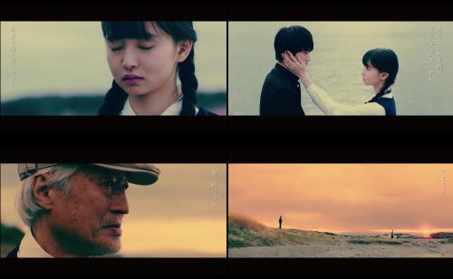 androp 「Koi」Music Video 映画「九月の恋と出会うまで」主題歌