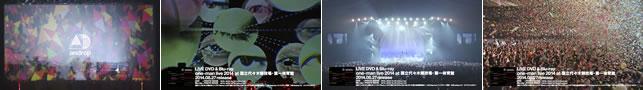 LIVE DVD & Blu-ray「one-man live 2014 at 国立代々木競技場・第一体育館」 Digest movie