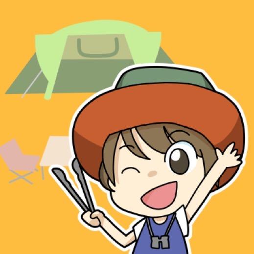 【まいキャン!】ブログ名を「まいにちキャンプ!」から「まいキャン!」へ変更しました