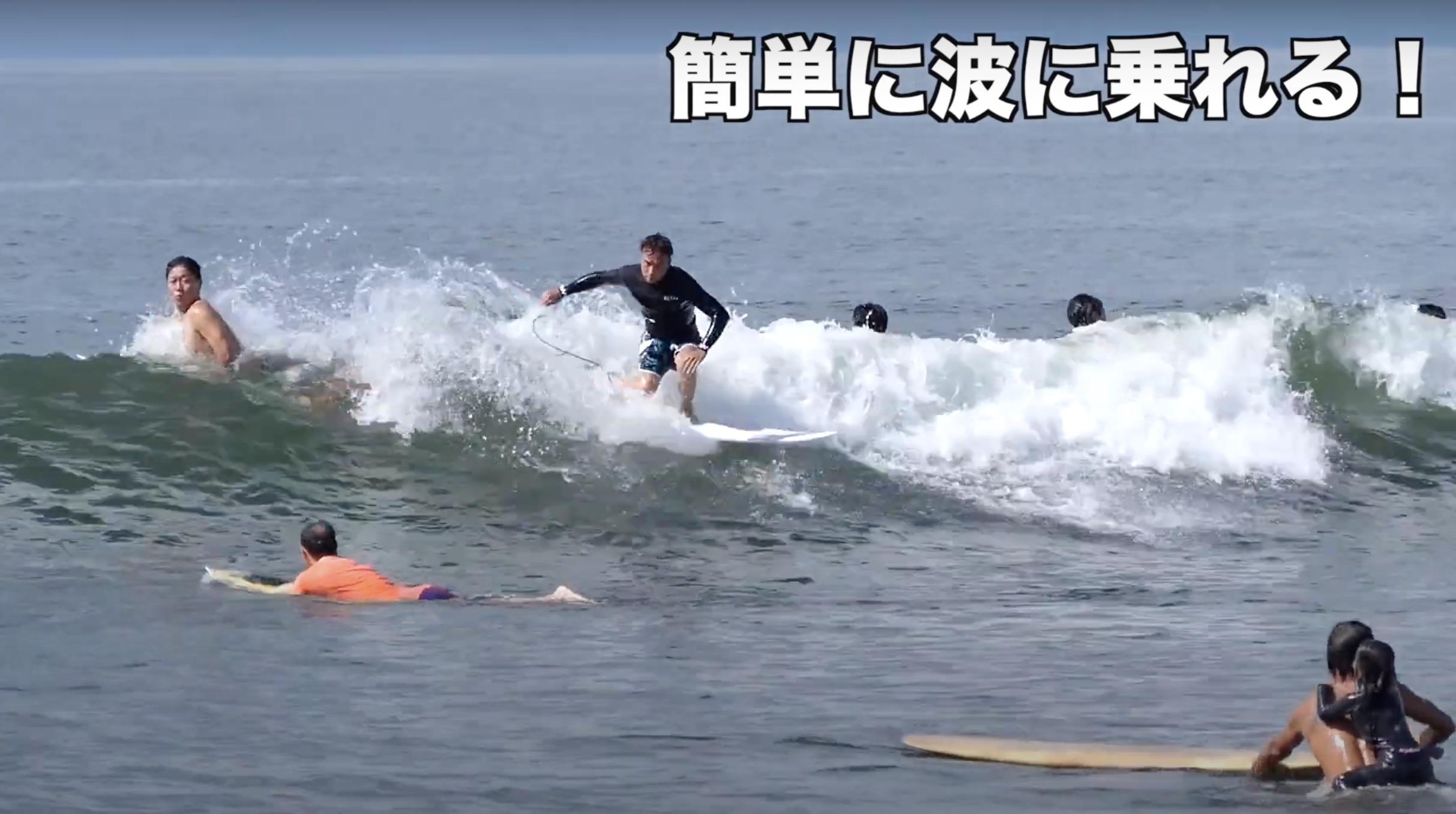 いよいよ公開!kumebros流、激混みのワンピークの海でもたくさん波に乗れる必勝法を伝授!!