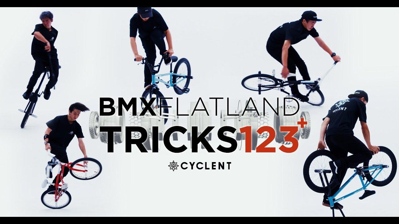 BMXチーム「CYCLENT(サイクレント)」が、BMXフリースタイルのトリック映像141種をYoutubeで公開