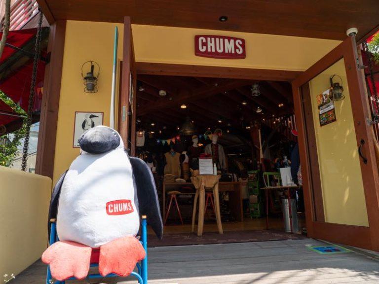 チャムス表参道店へ行ってきました!リュックやTシャツもたくさん!店舗限定シェラカップとステッカーもゲットしてきたよ