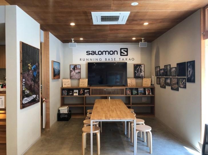 高尾山口駅徒歩3分、「SALOMON RUNNING BASE TAKAO」が10月17日にグランドオープン
