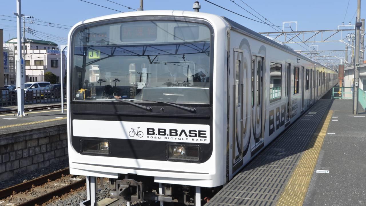 JR東日本千葉支社 B.B.BASE × GoToトラベル キャンペーン商品のWeb発売を開始!