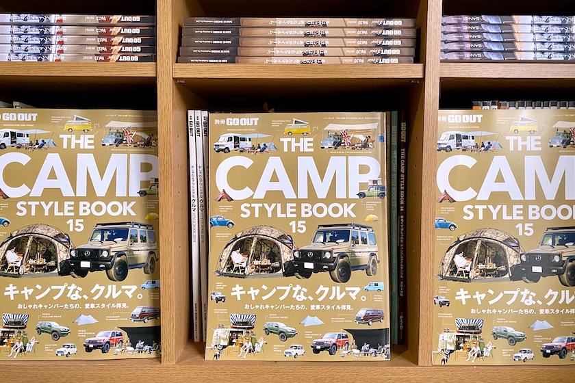"""最新号は""""クルマ""""にフォーカス!  別冊「THE CAMP STYLE BOOK vol.15」絶賛発売中。"""