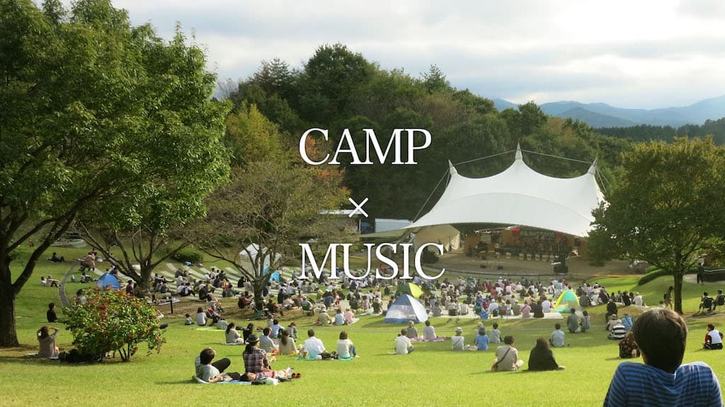 2020年12月26日はキャンプ音楽祭で皆でセッションしませんか?
