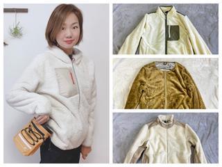【公認ワークマン女子サリー】ワークマンレディースの2020年新作フリースジャケットを4モデル徹底紹介!