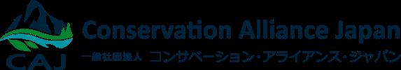 アウトドア気候アクション・コレクティブ(OCAC)登録サポーターの参加について