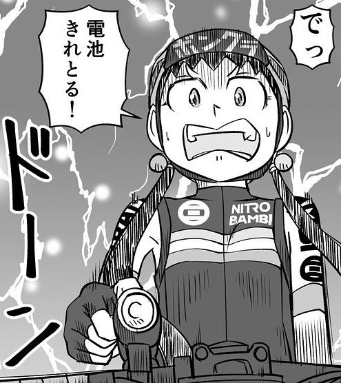 【自転車漫画】ナイトライド危機一髪「サイクル。」Part55