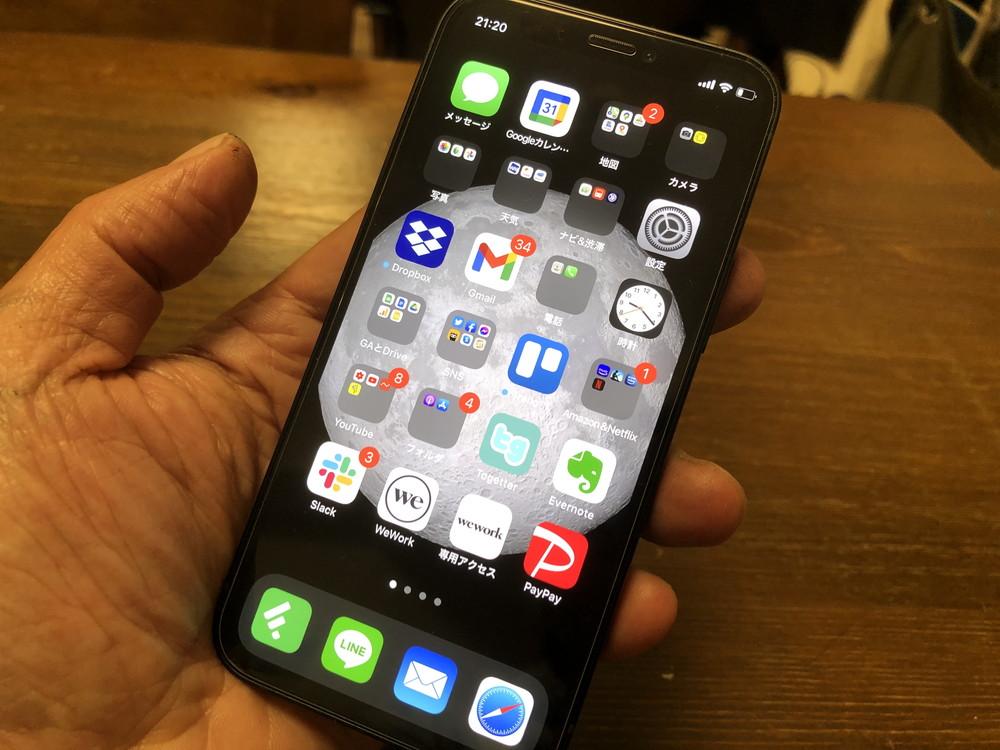 サイクリスト目線でベストなスマホを考えたら「iPhone 12 mini 」という結論になりました