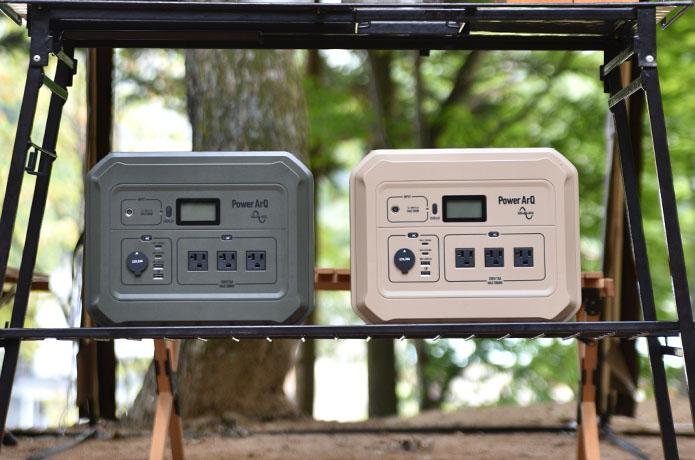 ポータブル電源の真打ち登場!PowerArQから1000Whの最上級モデルが新登場