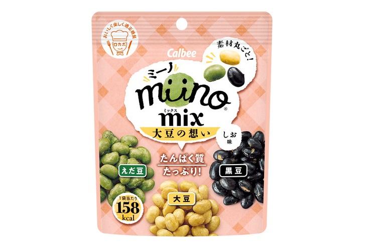 カルビー、3種類の大豆を使った高たんぱくスナックをコンビニ限定発売