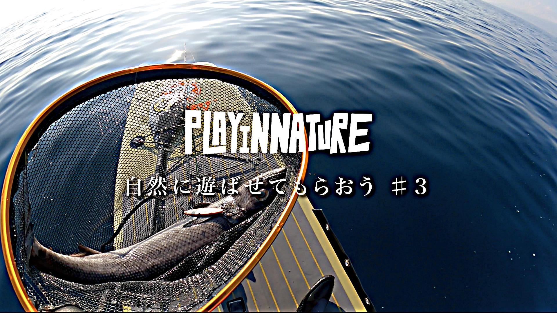 【SUPフィッシング釣行記】アカムツ釣りに行ったら怪魚に引きずり込まれそうになった話