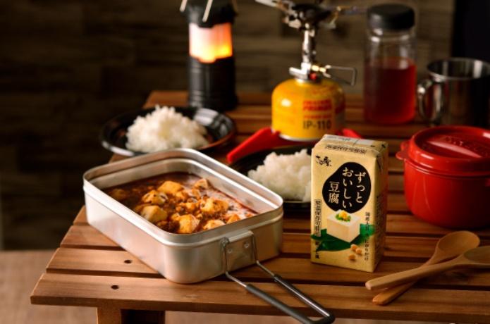 【NEWS】常温で120日間保存可能!山ごはんにも使いやすい「ずっとおいしい豆腐」
