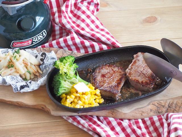【100均キャンプギア】ダイソーのステーキプレートで極厚ステーキを焼くコツ!