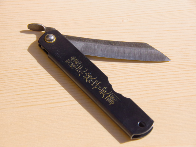 【レビュー】ホームセンターで約1000円! 和式ナイフ「肥後守」がコスパ良すぎ