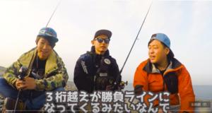 【動画あり】ルアー釣りで飛距離が出ない初心者の方へおすすめ!!投げ方のコツ10選