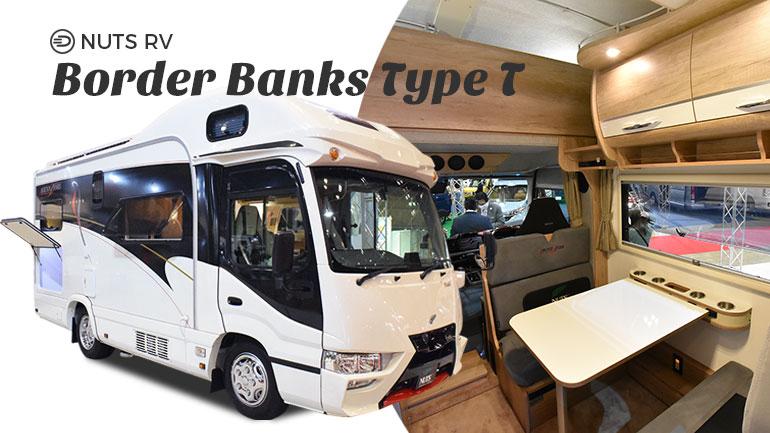 高級キャンピングカー「ボーダーバンクス」がモデルチェンジ!豪華絢爛「BORDER BANKS TYPE T」