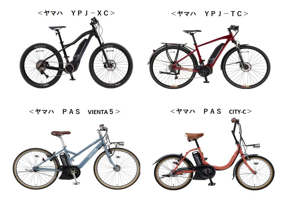 ヤマハPASのふるさと「静岡県森町」がヤマハ発動機の電動アシスト自転車やE-Bikeを導入