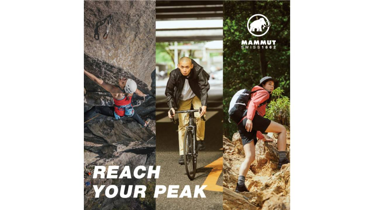 マムートからPEAK(ピーク)に挑戦する方をサポートする「REACH YOUR PEAK」を5/20より開始