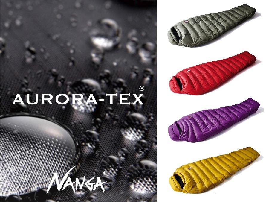 【ナンガ】元祖 シュラフカバーのいらない寝袋で名を馳せた防水透湿素材「オーロラテックス」