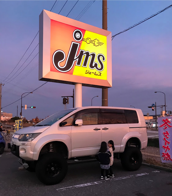 ジェームスで売られているタイヤの価格を紹介!