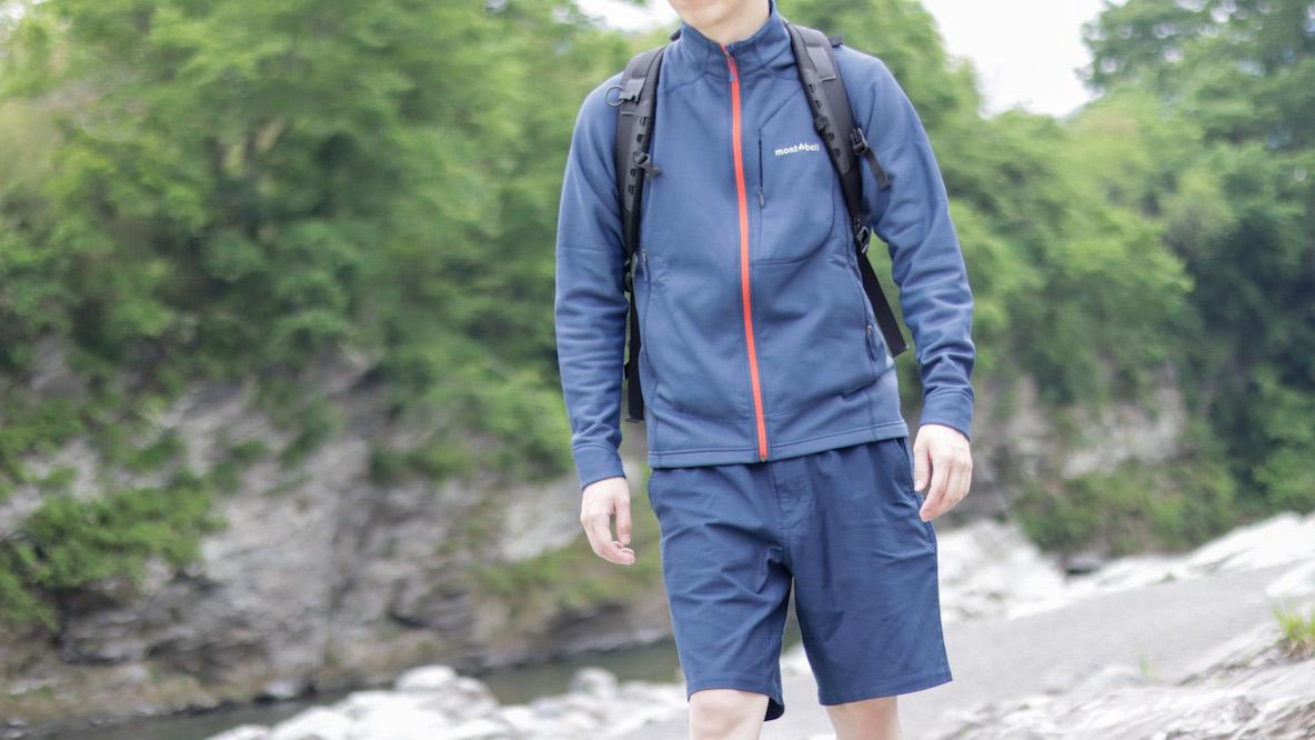 モンベルの「トレールアクションジャケット」は重ね着に最適。夏登山でも、服装選びってかなり大切なんです