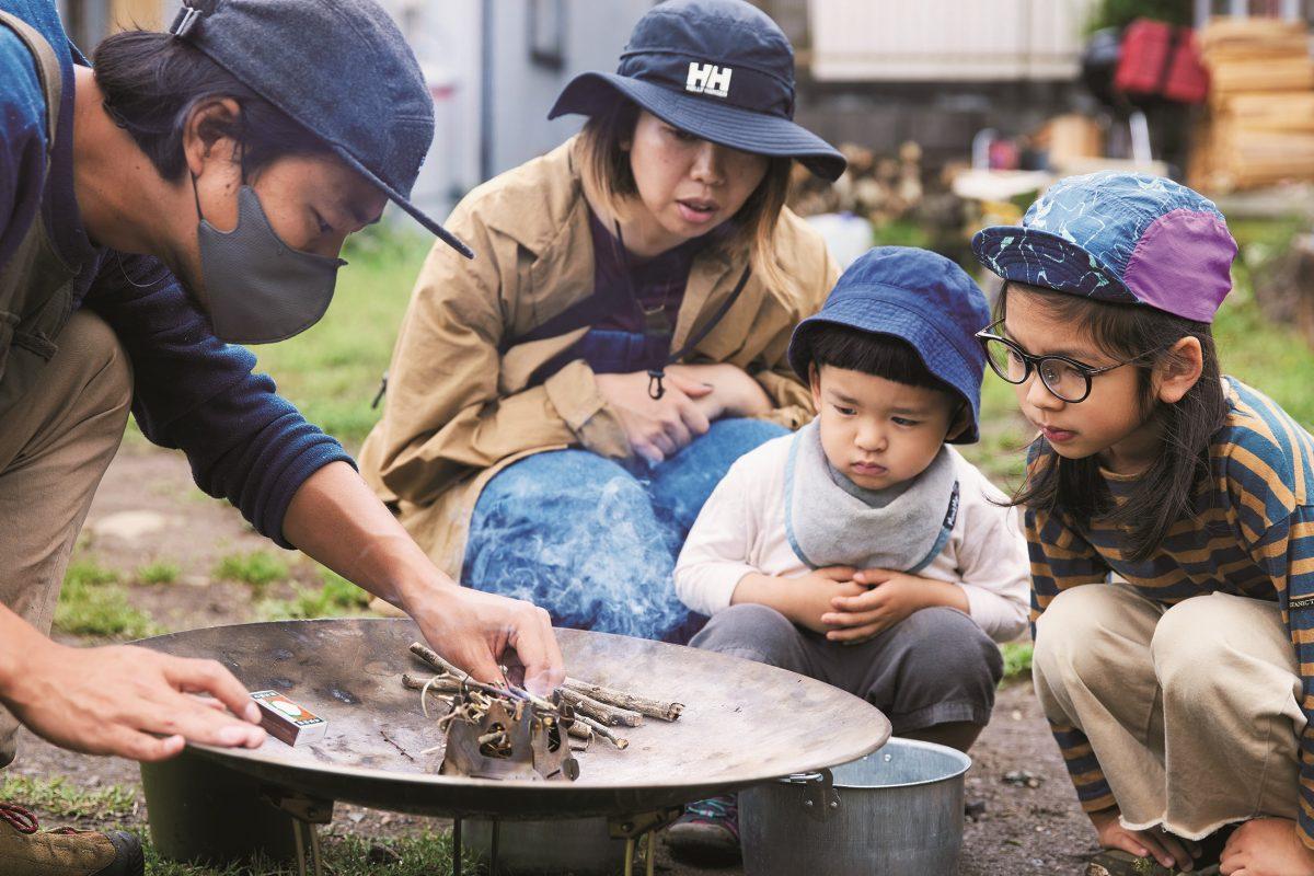 「火育キャンプ」のすすめ。親子で楽しむ焚火で、生きる力を育む