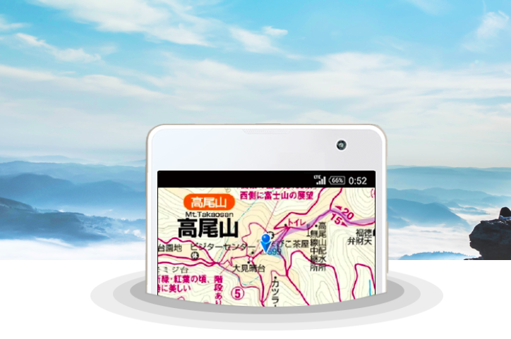トレイルランニング必須のル-ト確認アプリ「山と高原地図」