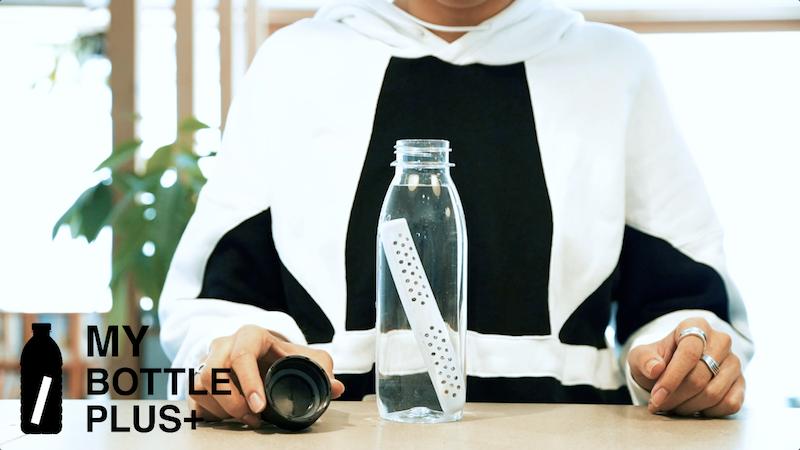マイボトルにスティックを入れるだけ。美味しい水に。【MY BOTTLE PLUS+】