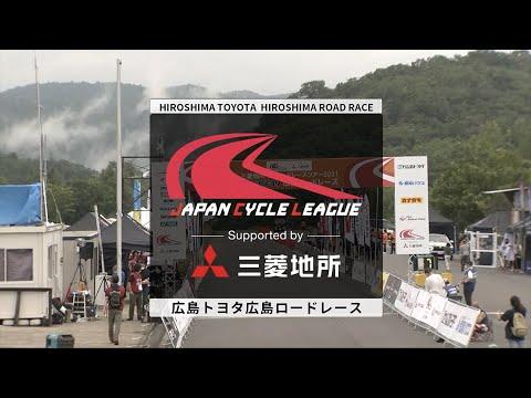 キナンが上位独占し新城雄大が優勝  ジャパンサイクルリーグ第3戦広島ロードレース ハイライトムービー