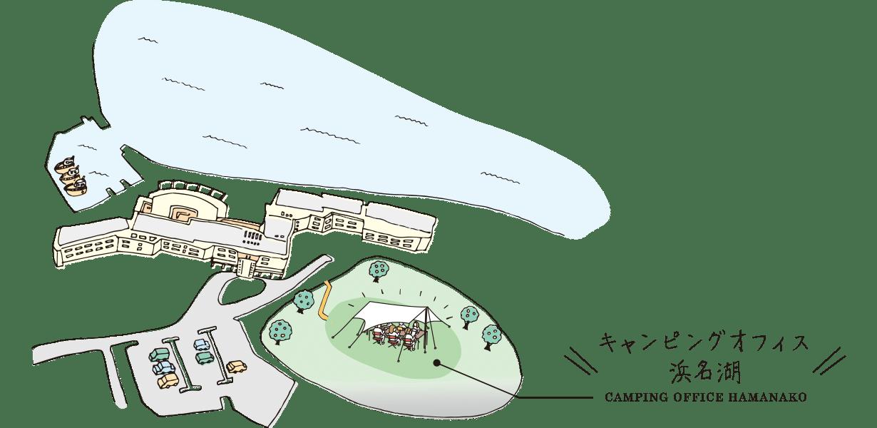 snow peakが提案する新しい働き方のカタチ『CAMPING OFFICE HAMANAKO』の紹介