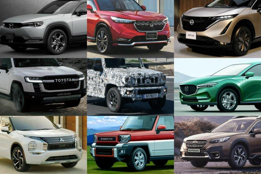 SUVの新型車・モデルチェンジ全情報 【2021-2022年最新版】