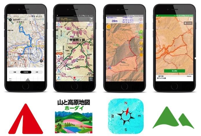 4つの「登山用 GPS地図アプリ」を徹底比較!気になるQ&Aも