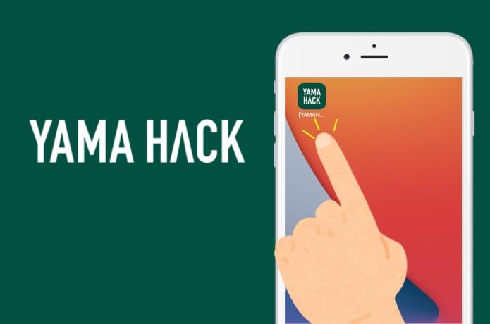 登山の困ったをYAMA HACKで解決!目からウロコの〈 TOPページ〉活用テクニックを徹底解説