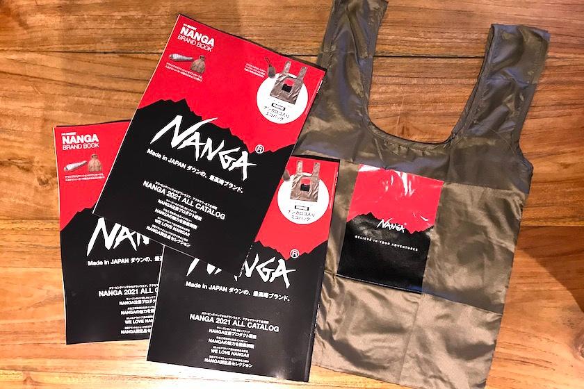 特別付録はナンガロゴ入りエコバッグ!!  別冊GO OUT「NANGA BRAND BOOK」は9/15(水)発売。