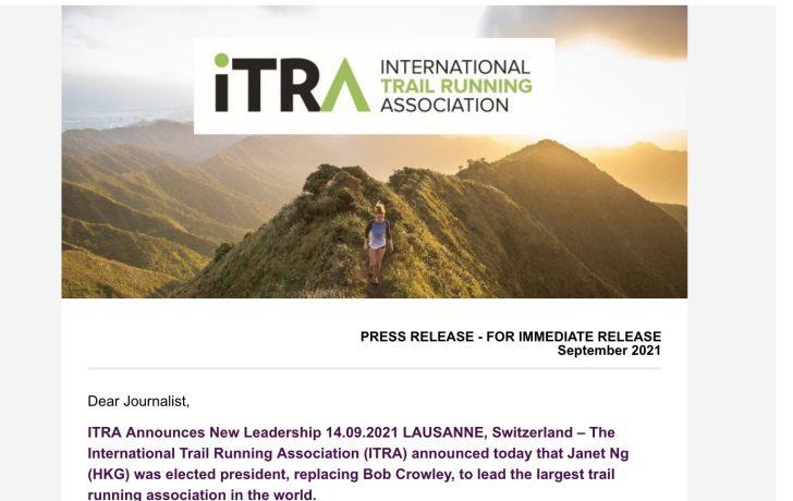 ITRA、新会長に香港のジャネット・ウン Janet Ngが就任