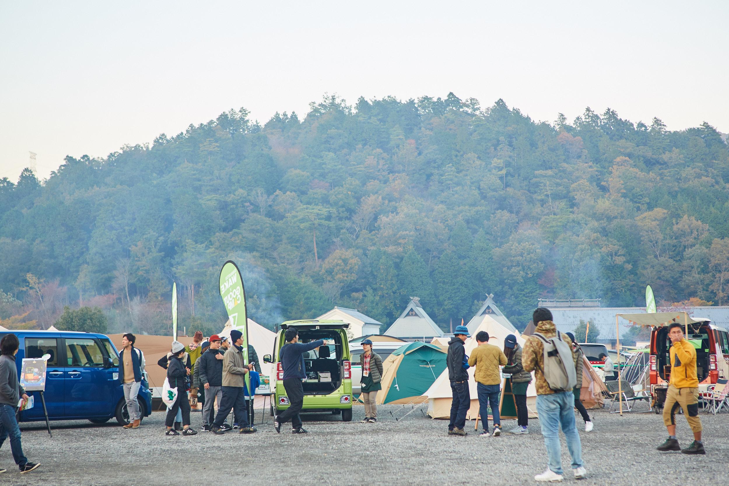 【三栄】「GO OUT CAMP 関西 vol7」開催決定! 第一弾出演アーティスト発表&先行チケットの販売をスタート!!