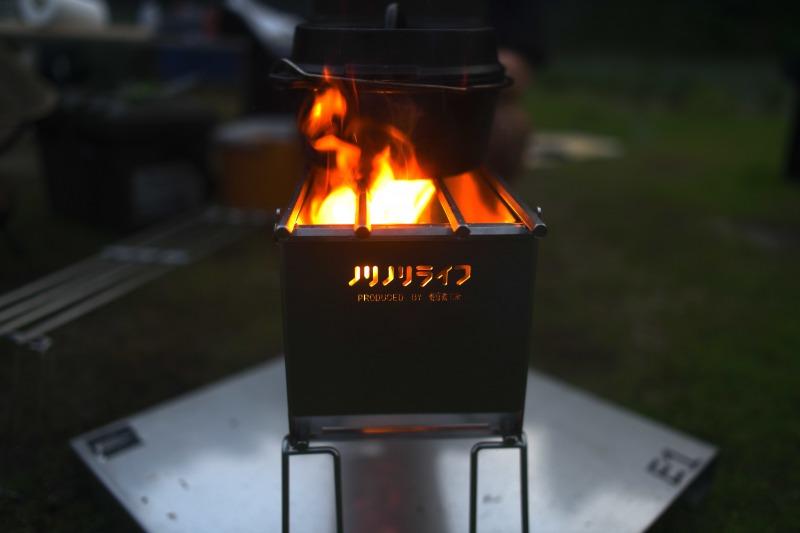 新進気鋭のアウトドアブランド「ノリノリライフ」からBOX型のメッシュ式焚火台が発売決定