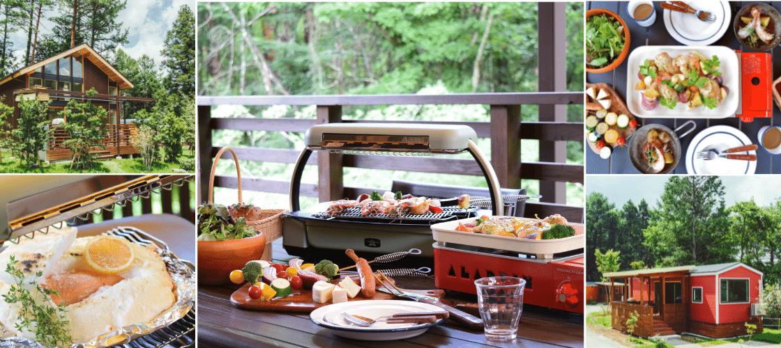 富士山麓の極上リゾート「PICA Fujiyama」にて「Aladdin」で調理した極上ディナーを楽しめる宿泊プランが「JTB」から発売
