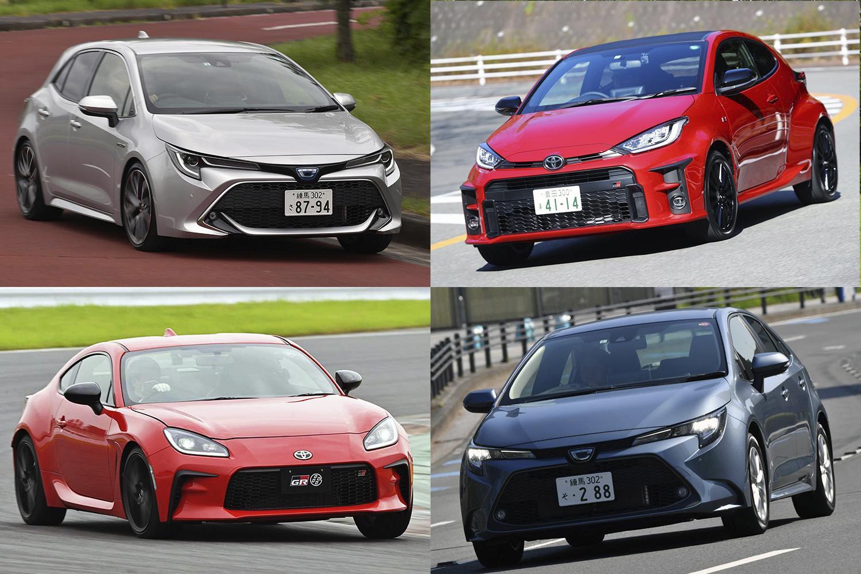 「MTが売れるから」でも「イメージ戦略」でもない! トヨタが積極的に「MT」ラインアップを増やす「意味」と「効果」