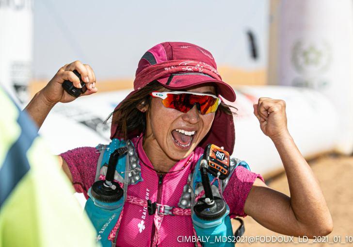 DC Weekly 2021年10月11日 サハラ砂漠マラソン、KOUMI 100、尾瀬岩鞍VK、Ultra SkyMarathon Madeira